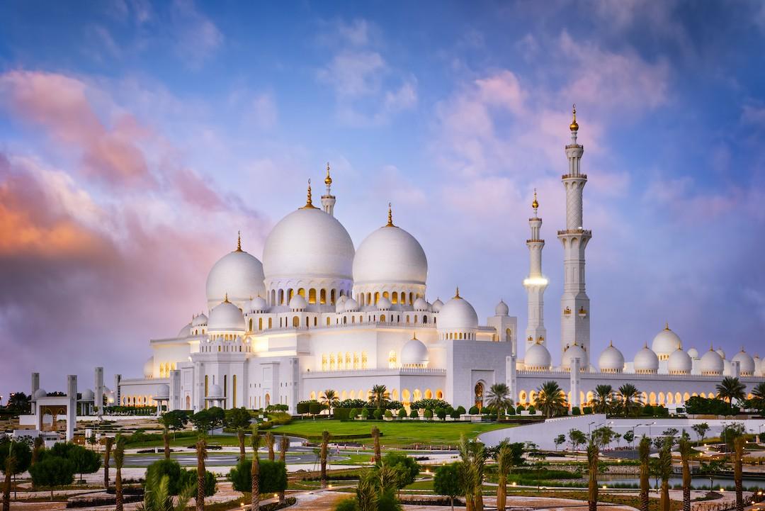Cuentas Islámicas en Forex